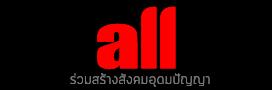 ออลแมกกาซีนออนไลน์